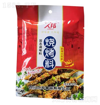久邦 烧烤料(麻辣孜然香)80克