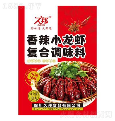 久邦 香辣小龙虾复合调味料 180克