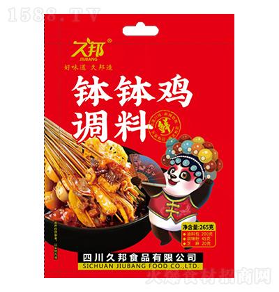 久邦 钵钵鸡调料 265克
