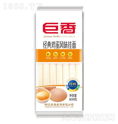 巨香 经典鸡蛋风味挂面 800克