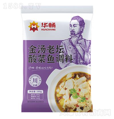 华畅 金汤老坛酸菜鱼调料 280g
