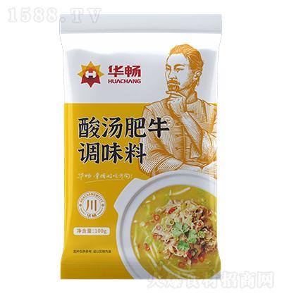 华畅 酸汤肥牛调味料 100g