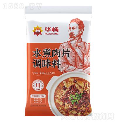 华畅 水煮肉片调味料 100g