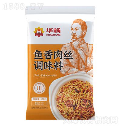 华畅 鱼香肉丝调味料 100g