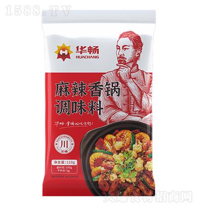 华畅 麻辣香锅调味料 110g