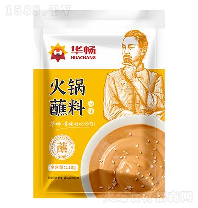 华畅 原味火锅蘸料 110g