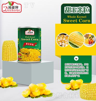 地豪牌 超甜玉米粒 425g