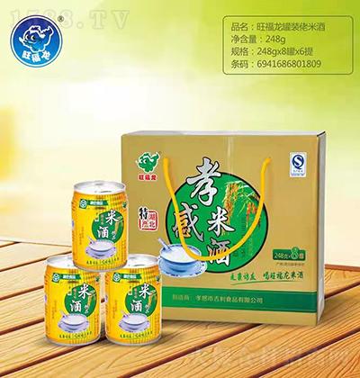 旺福龙 孝感米酒 248gx8罐