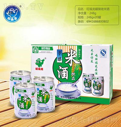 旺福龙 孝感米酒 248gx20罐