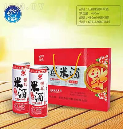 旺福龙 银耳孝感米酒 480mlx6罐