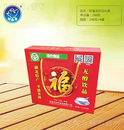 旺福龙 孝感米酒礼盒 248克x8罐