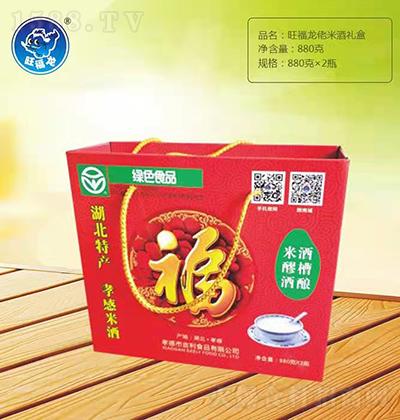 旺福龙 佬米酒礼盒 800克x2瓶