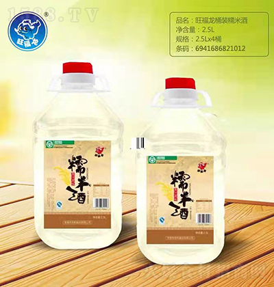 旺福龙 桶装糯米酒 2.5L