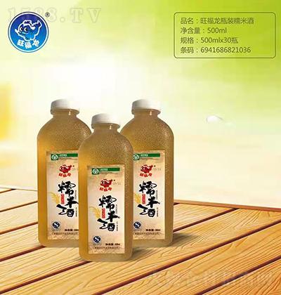 旺福龙 糯米酒 500ml
