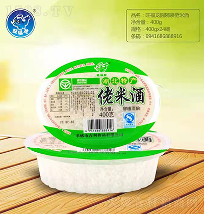 旺福龙 佬米酒 400克