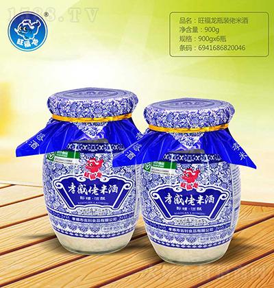 旺福龙 瓶装孝感佬米酒 900g