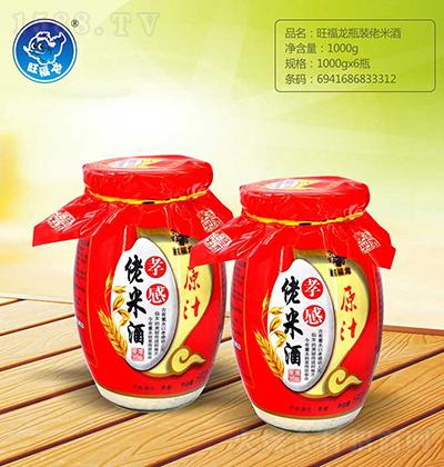旺福龙 孝感佬米酒 1000g