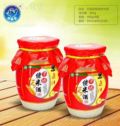 旺福龙 孝感佬米酒 900g
