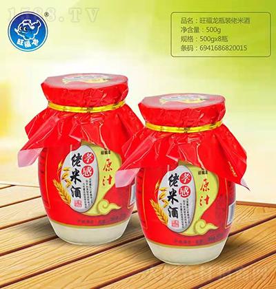 旺福龙 孝感佬米酒 500g