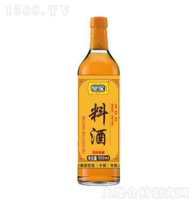 皇家 原酿料酒 500ml