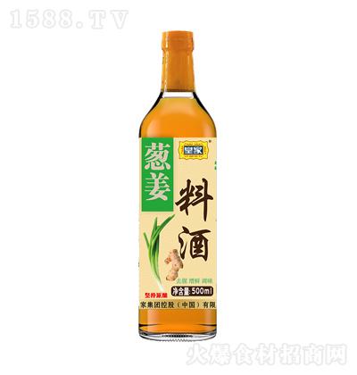 皇家 葱姜料酒 500ml
