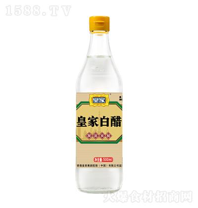 皇家 皇家白醋 500ml