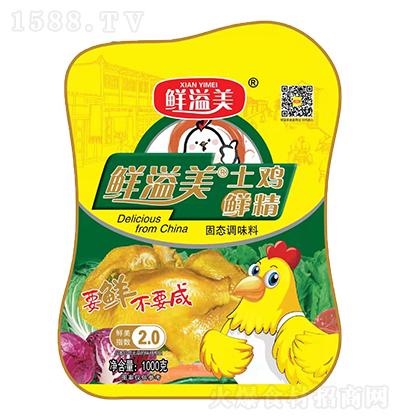 鲜溢美土鸡鲜精【1000克】