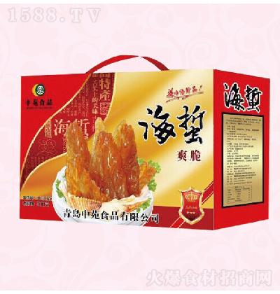 中苑食品 爽脆海蜇礼盒