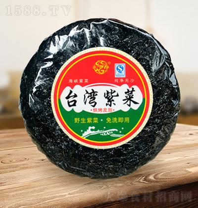 兴华 台湾紫菜-免洗