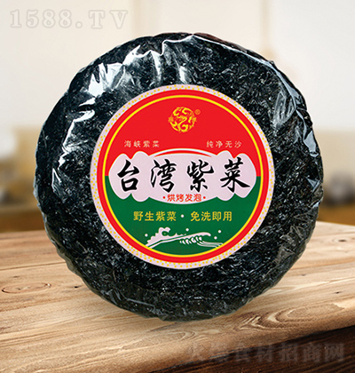 兴华 台湾紫菜(免洗)