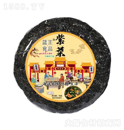 蓝王食品 紫菜 70克