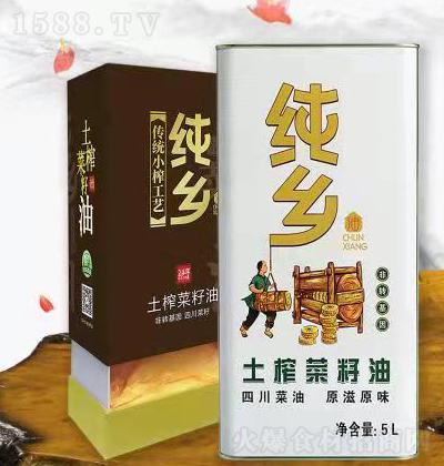 纯乡 土榨菜籽油 5升