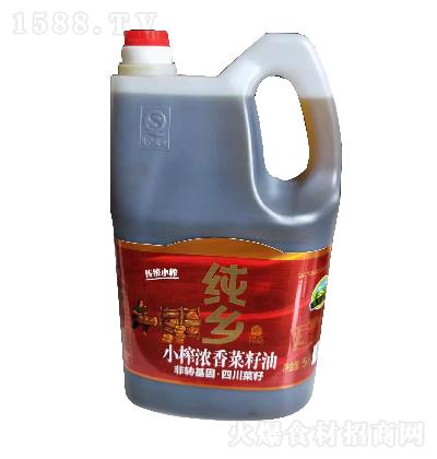 纯乡 小榨浓香菜籽油 5升