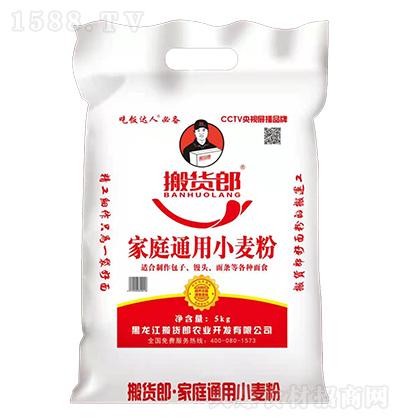 搬货郎家庭通用小麦粉【5kg】