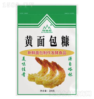 峪林黄面包糠【200克】