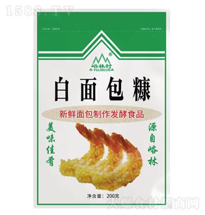 峪林白面包糠【200克】