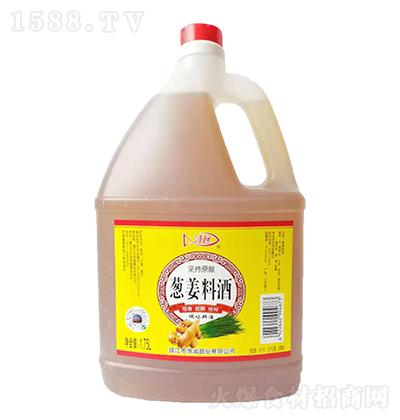 泳恒葱姜料酒【1.75L】