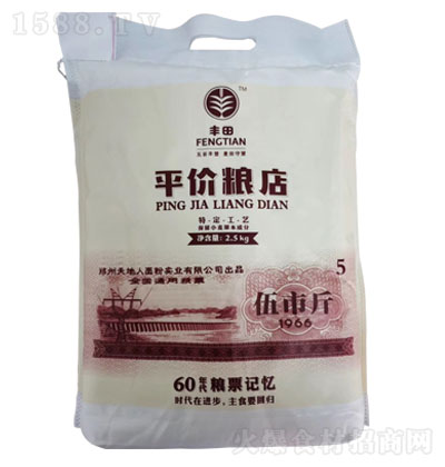 丰田小麦粉2.5kg