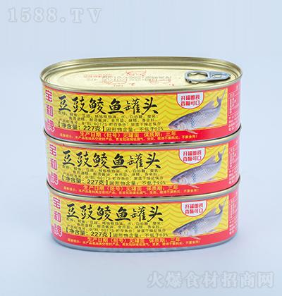 宝和牌豆豉鲮鱼罐头【227克】