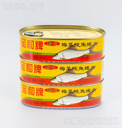 宝和牌梅菜鲮鱼罐头【184克】