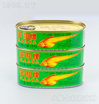 宝和牌凤尾鱼罐头【184克】
