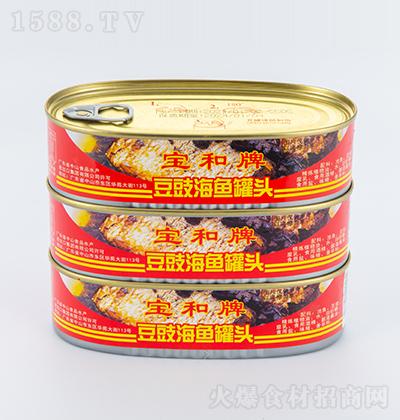 宝和牌豆豉海鱼罐头【150克】