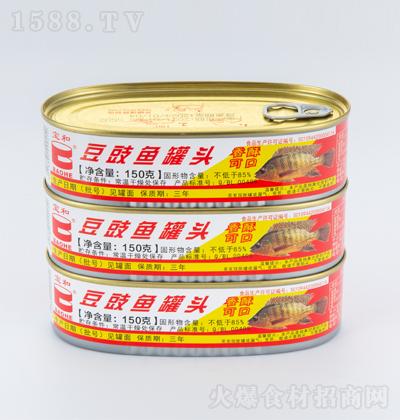 宝和豆豉鱼罐头【150克】