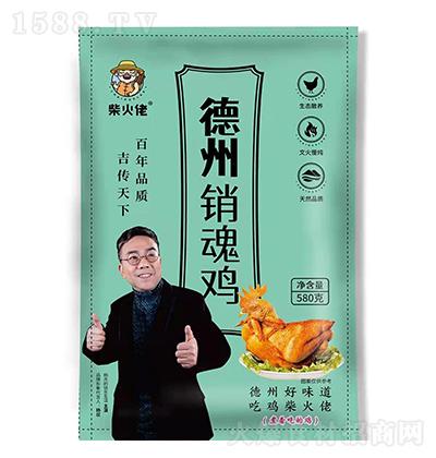 柴火佬德州销魂鸡【580克】