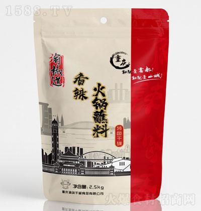 渝椒道-香辣火锅蘸料2.5kg