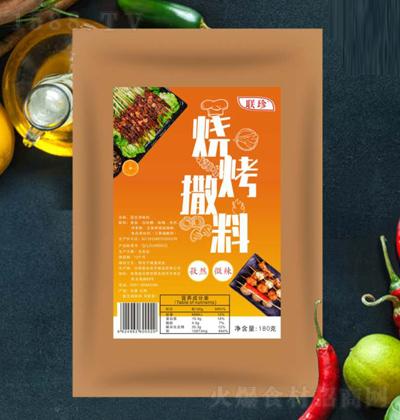联珍烧烤撒料-孜然味【1000克】
