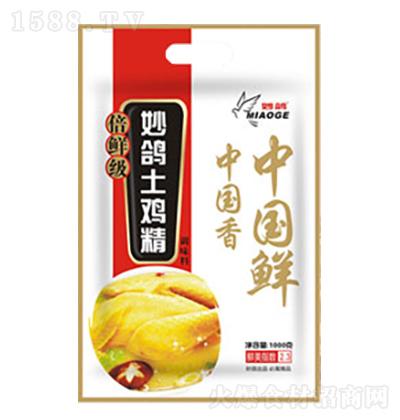 妙鸽倍鲜级土鸡精【1000克】