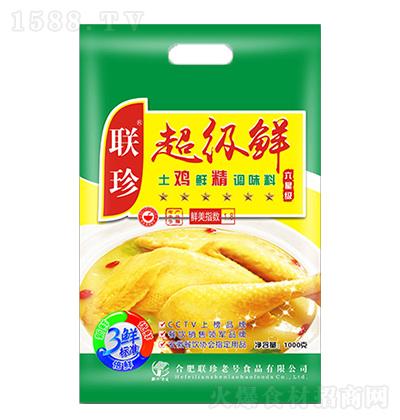 联珍超级鲜土鸡鲜精【1000克】