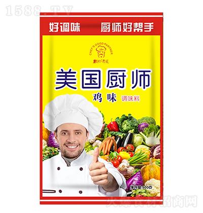 联珍美国厨师鸡味调味料【900克】
