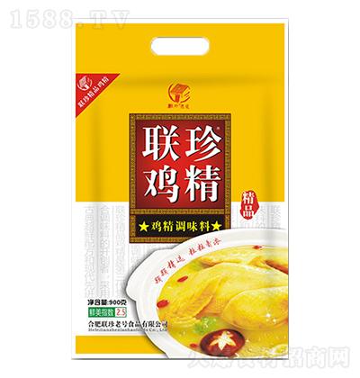 联珍精品鸡精【900克】